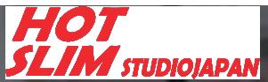 ホットスリムスタジオ  LUXLESS
